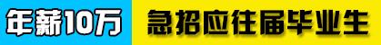 博为峰1246